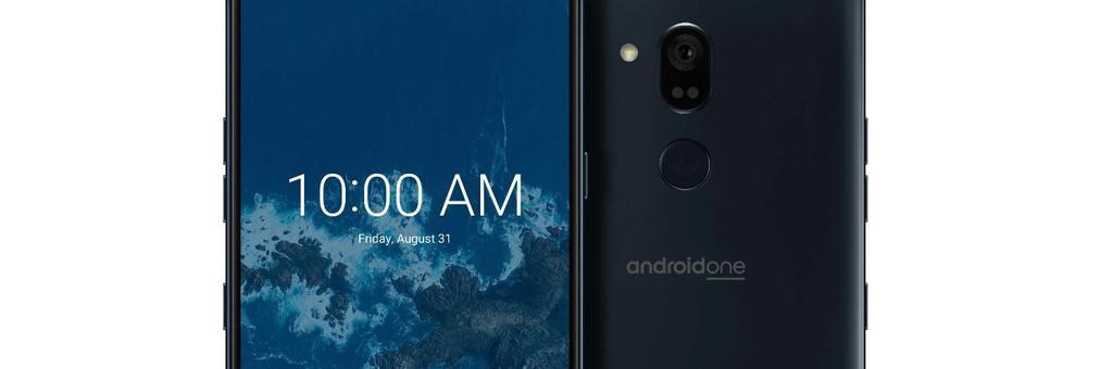 lg g7 one le premier smartphone android one description technique prix et date de sortie. Black Bedroom Furniture Sets. Home Design Ideas
