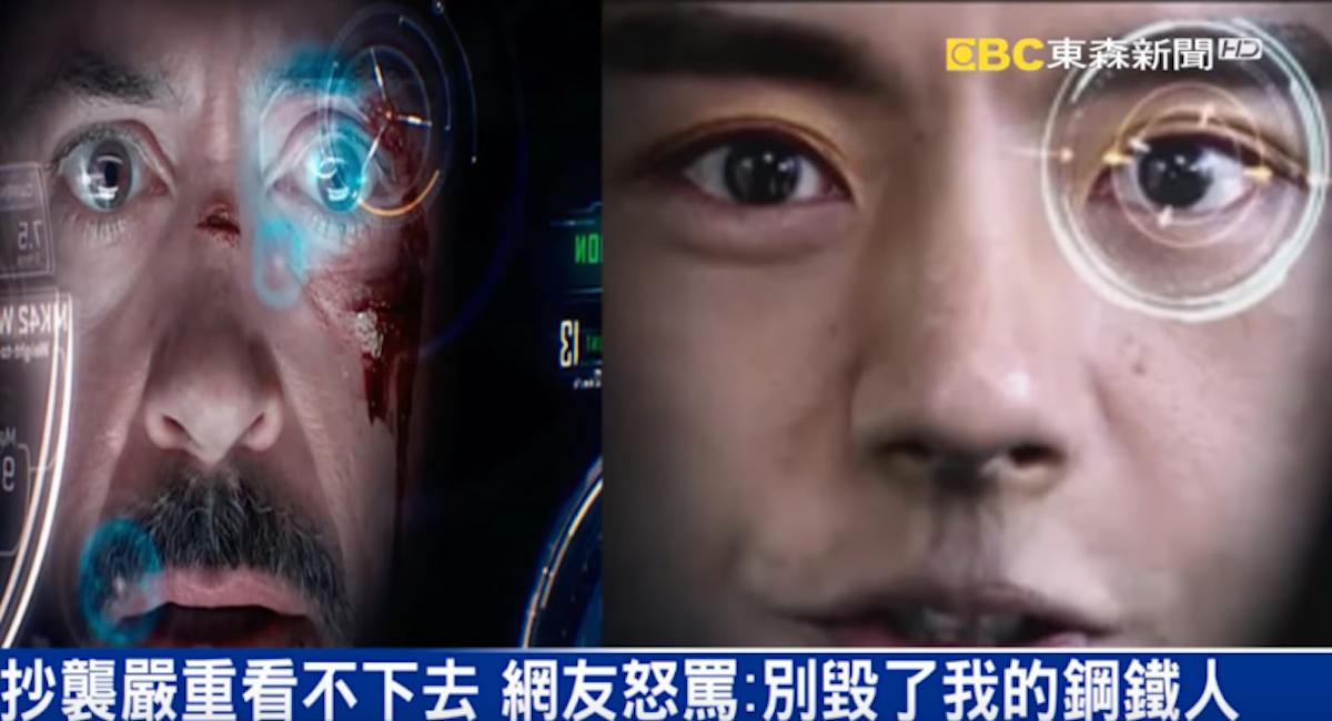 Découvrez à quoi ressemble l'homme de fer lorsqu'il est un plagiaire de Chine!